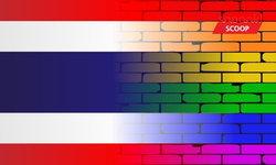 """""""เปลี่ยนเกย์ ซ่อมตุ๊ด"""" : โลกสับสนหรือคนที่ไม่เข้าใจ"""
