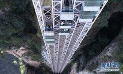 """แค่เห็นก็เสียว...ตามช่างตรวจ """"ร้อยมังกร"""" ลิฟต์แก้วริมผาตัวสูงสุดในโลก"""