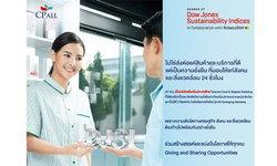 ซีพี ออลล์ ขึ้นสู่ระดับโลก World Index บริษัทไทยชั้นนำด้านองค์กรความยั่งยืน(DJSI) ปี 2018