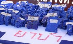 สกัดจับ 2 ท้าวชาวลาว-ขนยาบ้ากว่า 6 หมื่นเม็ดลอบส่งลูกค้าไทย