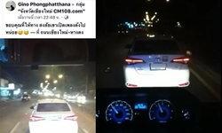โซเชียลวิจารณ์หนัก! สาวจีนขับเก๋งเพลินขวางหน้ารถพยาบาล อ้างไม่ได้ยินไซเรน (คลิป)