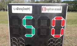 """ชาวเน็ตเสียงแตก """"ทีมหมูป่า"""" แข่งบอลแพ้ยับ 5-0 มีทั้งด่าและให้กำลังใจ"""