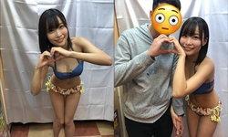 """สานฝันชายไทย! เพจรีวิวพาบุกญี่ปุ่น ตะลุยงานพบปะ """"ดาราหนังเอวี"""" บอกเลยว่าซี้ดสุด!"""