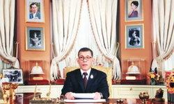 สมเด็จพระเจ้าอยู่หัว พระราชทานพรปีใหม่ 2562 แก่ปวงชนชาวไทย