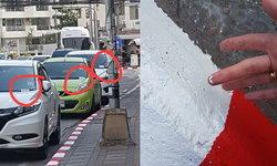 ปุ๊บปั๊บรับโชค! ฝรั่งอึ้ง คนงานเพิ่งมาทาสีขาวแดงบนถนน รถที่จอดไว้เจอใบสั่งทันที