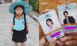 """""""บี้-กุ๊บกิ๊บ"""" อวดภาพติดบัตรผู้ปกครอง """"น้องเป่าเปา"""" สวย หล่อ เหมือนดาราเกาหลี"""