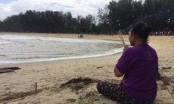 จุดธูปวอนหาดนราทัศน์ คลื่นกลืนร่างเด็กชายหายข้ามวัน หลังป้ายอมสละชีวิต