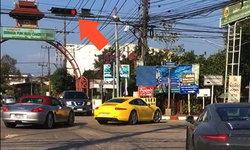 สวดยับ! คลิปขบวนรถหรู จอดขวาง-ปิดไฟแดง ให้เพื่อนในขบวนวิ่งฝ่า
