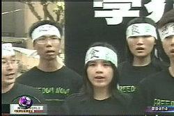 นศ.ฮ่องกงอดอาหารประท้วงจีนก่อนครบ 20 ปีเหตุการณ์เทียนอันเหมิน