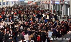 """ชาวจีนทยอยกลับบ้านช่วง """"ตรุษจีน"""" คาดยอดเดินทางราว 3,000 ล้านคน"""