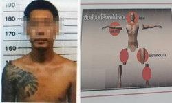 สืบจากรอยสัก! รู้เบาะแสแก๊งฆ่าหั่นศพหนุ่มเกาหลี ปูพรมค้นหาศีรษะ-ชิ้นส่วนที่หาย