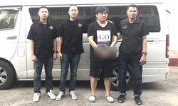 ตำรวจกองปราบตามจับได้อีก 1 ฆาตกรโหดฆ่าหั่นศพหนุ่มเกาหลี