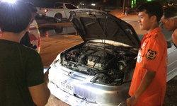 หนุ่มหนองคายจอดรถซื้อของข้างทาง จู่ๆ ไฟลุกไหม้รถวอด คาดระบบไฟขัดข้อง