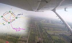 """เปิดเส้นทางปฏิบัติการ """"บินลดฝุ่น PM 2.5"""" วอนงดเล่นโดรน เพื่อความปลอดภัยของนักบิน"""
