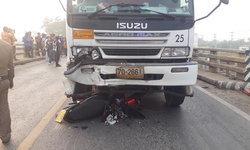 รถบรรทุก 22 ล้อทับสองผัวเมียดับ 2 ศพ ปาฏิหาริย์! 2 สาววัยเบญจเพสรอด