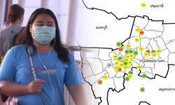 สถานการณ์ PM 2.5 เกินค่ามาตรฐานบางพื้นที่ หลายจุดคุณภาพอากาศดี