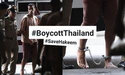 """ชาวเน็ตออสซี่โพสต์ขู่ """"บอยคอตต์"""" เที่ยวไทย หากส่ง """"ฮาคีม"""" ไปตายบาห์เรน"""