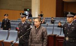 """ลงดาบทันที ศาลจีนสั่งประหาร คนขับแท็กซี่ """"ตีตี"""" ชิงทรัพย์-ฆ่าข่มขืนผู้โดยสารสาว"""