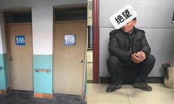 สุดซวย โจรแงะประตูห้องหวังขโมยของ กลับเจอหน่วยสวาทเข้าเวรตรุษจีน