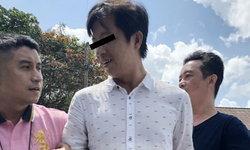 """ตำรวจรวบ """"ตี๋จีน"""" ลวงฆ่าป้าแม่ค้าดับสยองคาคอนโด เตรียมหนีไปเกาะสมุย"""