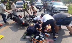 2 หนุ่มควบจักรยานยนต์ชนประสานงากัน เจ็บหนักสาหัสทั้งคู่!