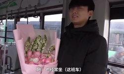 อกหักแอบรักคนขับรถเมล์ สาวจีนสารภาพบอกรักโชเฟอร์ ได้บทสรุปที่หักมุม