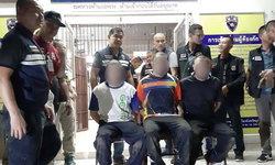 ตม.มุกดาหาร จับกุมอุยกูร์ได้ครบ 7 คนแล้ว หลังชาวบ้านแจ้งเบาะแส