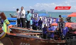เลือกตั้ง 2562: พรรคเล็กเจาะเฉพาะกลุ่ม ออกทะเลขึ้นเกาะหาเสียง