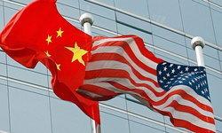 """เช็คความสัมพันธ์ """"จีน-สหรัฐฯ"""" หวั่นเกิดสงครามเย็นยุคใหม่"""