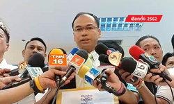 """เลือกตั้ง 2562: """"รวมใจไทย"""" ยื่นหนังสือ กกต. สั่งยุบ 12 พรรคการเมือง"""