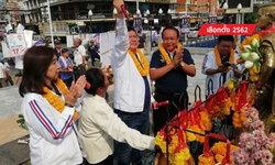 """เลือกตั้ง 2562: """"เพื่อไทย"""" เปิดเครื่องเสียงข่ม """"สุวิทย์"""" พลังประชารัฐ ไหว้ย่าโม"""