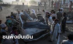 ไม่เหลือชิ้นดี รถไฟชนรถบัสแสวงบุญในปากีสถาน ตายอย่างน้อย 20 ศพ