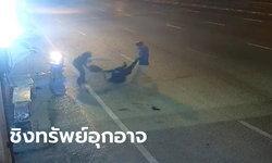 ล่าโจรคู่หูคู่โหด แทงเด็ก 14 ไส้ไหลชิงเงินร้อยเดียว ฟันลุงนั่งรอรถเมล์เอ็นขาด