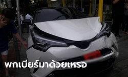 เมาแล้วขับ! หนุ่มขับรถป้ายแดงขึ้นทางเท้า ชนอาม่ากับหลานบาดเจ็บ