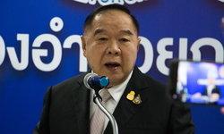 พลังประชารัฐ เคาะชื่อรัฐมนตรีใหม่แล้ว! สุริยะสมหวังยึดพลังงาน ลุงป้อมได้มหาดไทย