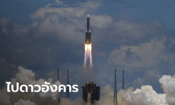"""จีนปล่อย """"ลองมาร์ช 5"""" ยานอวกาศไร้คนขับ ไปสำรวจดาวอังคารเป็นครั้งแรก"""
