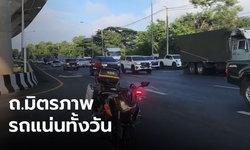 เผยคลิปถนนมิตรภาพติดขัด ประชาชนแห่เดินทางออกต่างจังหวัดช่วงหยุดยาว