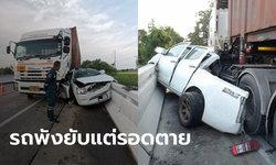 หนุ่มรอดตายปาฏิหาริย์ จอดรถงีบริมทางเจอรถพ่วงชนกระบะอัดราวสะพาน