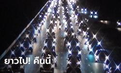คนแห่กลับกรุงบนถนนสายเอเชีย ยิ่งดึกยิ่งหนาแน่น เจ้าหน้าที่คาด รถแน่นไปถึงเช้า (มีคลิป)