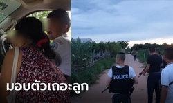 หนุ่มค้ายายิงตำรวจโคราชสาหัส ยังไม่ยอมมอบตัว แม้ตำรวจพาแม่มาเกลี้ยกล่อม