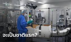 รัสเซียมาแรงแซงทุกชาติ จ่อจดทะเบียน-เริ่มใช้วัคซีนต้านโควิด-19 เป็นชาติแรกในโลก