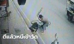 หนุ่มนิรนามปั่นจักรยาน ถูกชายเร่ร่อนใช้ไม้หน้าสามกระหน่ำตีหัว ดับกลางตลาดปากน้ำ