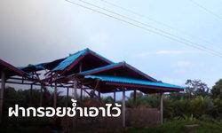 สองพ่อลูกเซ็ง พายุพัดต้นไม้หักทับบ้านที่กำลังสร้าง เจ้าของต้นไม้บอกเป็นภัยธรรมชาติ