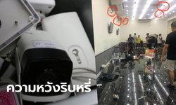 เซิร์ฟเวอร์วงจรปิดบ่อนพระราม 3 ถูกทุบทำลายยับเยิน ตำรวจยอมรับยังกู้ข้อมูลไม่ได้!