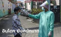 อินโดนีเซีย พบผู้ป่วยโควิด-19 วันเดียว 1,902 ราย ตายเพิ่มอีก 69 ราย