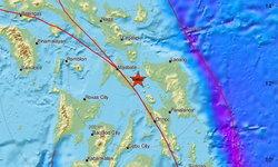 ด่วน! ฟิลิปปินส์แผ่นดินไหว ขนาด 6.9 ไม่มีแจ้งเตือนสึนามิ