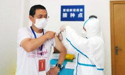 จีนไม่น้อยหน้า อนุมัติจดสิทธิบัตรวัคซีนโควิด-19 ตัวแรกของประเทศแล้ว