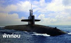 """จับตา! รัฐบาลยอมถอย เลื่อนจัดซื้อ """"เรือดำน้ำ"""" หวังลดกระแสคัดค้าน"""