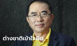 """""""หมอวรงค์"""" เผย 6 ประเด็นที่ต่างชาติเข้าใจไทย เพราะวาทกรรมบิดเบือนซ้ำๆ"""