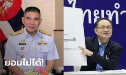 ทัพเรือไม่ยอม! ฟ้อง ส.ส.ยุทธพงศ์ พรรคเพื่อไทย ปมซื้อเรือดำน้ำ ชี้ทำให้กองทัพเสื่อมเสีย